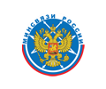The Ministry of communications and mass communications of the Russian Federation
